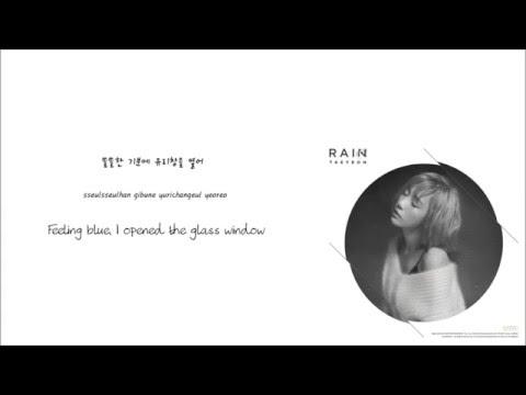 Taeyeon-Rain (Han/Rom/Eng lyrics)