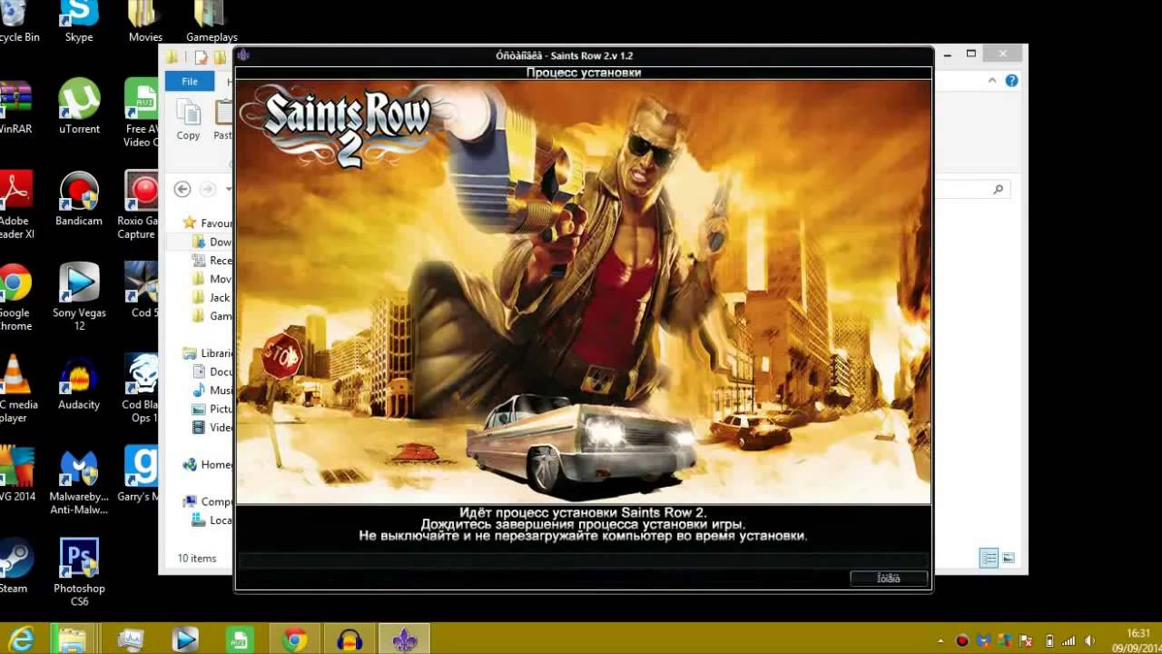 saints row 2 pc torrent