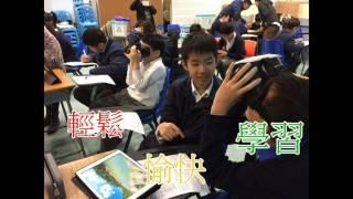 Publication Date: 2017-03-28 | Video Title: CNCcampusTV 虛擬實境體驗創作活動 - 香港四邑商