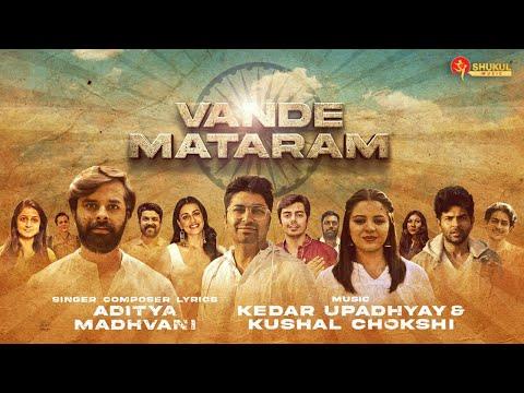 Vande Mataram - Shukul Music | National Song of India | New Patriotic Song | Republic Day 2021