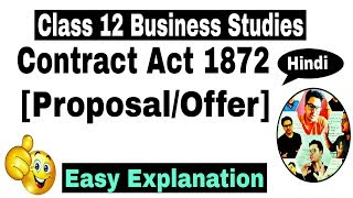 Video #47 || Proposal/Offer : Legal Provisions || Business Law by Sunil Adhikari ||