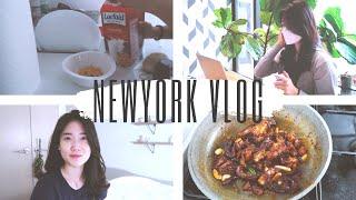 [뉴욕 vlog]  불족발, 재택근무, 나또, 아이패치…