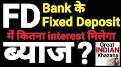Bank FD Fixed Deposit Interest Calculator -  Formula using Rate & Duration - Banking tips - in Hindi