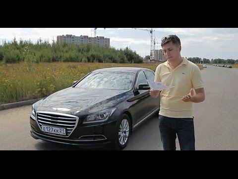 Hyundai Genesis Тест драйв.Anton Avtoman.
