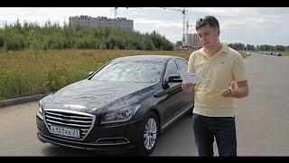 Hyundai Genesis Тест драйв.Anton Avtoman. смотреть