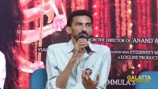 Director Sekhar Kammula on Nee Enge En Anbe