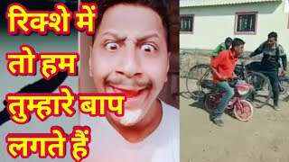 New funny videos from Tiktok compilations