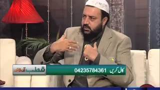 Bhai Jaan Sahabzadah Abdul Qadeer Awan in Qutb Online 09-02-2013