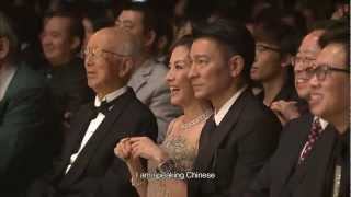 The 7th AFA Presentation Ceremony 第七屆亞洲電影大獎頒獎典禮 (English Subtitles 英文字幕) Part 6
