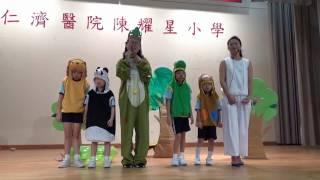 2016-10-26 親子英文話劇