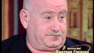 "Марк Рудинштейн. ""В гостях у Дмитрия Гордона"". 1/2 (2006)"
