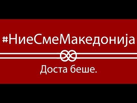 Live We Are Macedonia
