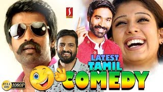 2019 Funny Collection 2019  Tamil Movies Comedy  Tamil Latest Comedy Scenes New Upload 2019 HD