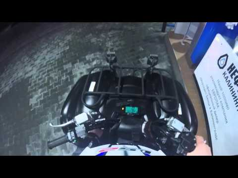 В городе на квадроциклах :Yamaha Grizzly 700 ,CFMOTO U800