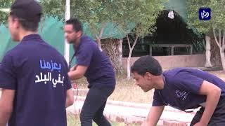 دار أبو عبدالله تنظم معسكراً تدريبياً لتأهيل الشباب لسوق العمل (21-4-2019)