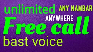 Free call unlimited anywhere bast voice(, 2017-03-16T06:06:08.000Z)