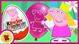 Киндер Сюрприз. Свинка Пеппа. Маленькое Королевство Бена и Холли. Peppa Pig. Kinder Surprise.