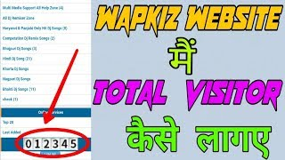 Wapkiz Code Download