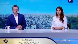 منع مبيدات زراعية في الأردن بسبب الاستخدام الخاطئ