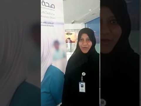 مقابلات التمريض التي تنظمها شركة صحة خلال اليوم التاسع Nursing interviews SEHA 9th Day