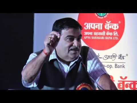 Mr. Nitin Gadkari's speech at Nagpur Conference of MUCBF