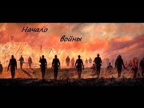 Начало войны (СССР, 22 июня 1941 года)
