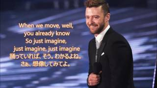 洋楽 和訳 Justin Timberlake Can't Stop The Feeling