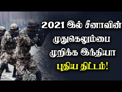 India to attract World nations in 2021 to subdue China | World Countries against China