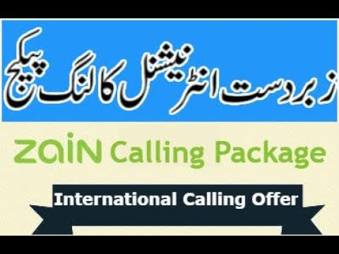 Zain Calling Package International Calling and Internet