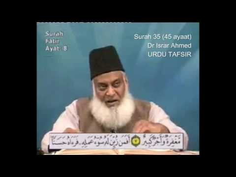 35 Surah Fatir Dr Israr Ahmed Urdu