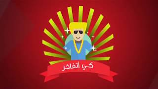 Kun Anta music [Karaoke] | كن أنت موسيقى كاريوكي