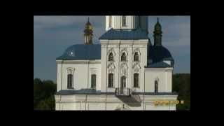 Софрониевский монастырь.wmv(Софрониевский монастырь., 2013-01-15T07:29:45.000Z)