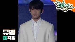 갓세븐(GOT7) 진영 - MIRACLE / 181207 뮤직뱅크 직캠