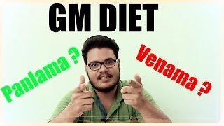 [TAMIL] Should i Follow GM DIET???