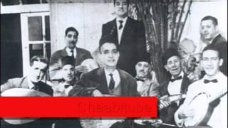 el anka khezna essghira+ya malik el moulouk rebi