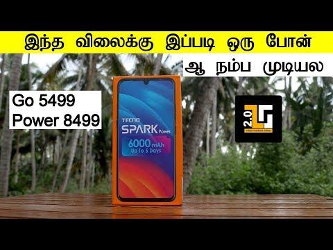 நம்ப முடியாத விலையில் புத்தம்புதிய | Tecno Spark Power Smartphone Unboxing and First Impressions