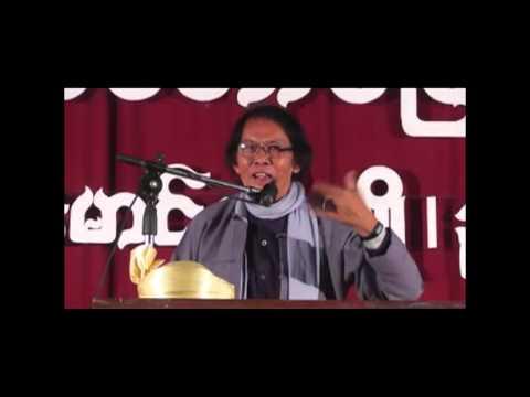 ခ်စ္ဦးညိဳ - တာခ်ီလိတ္ (2013)