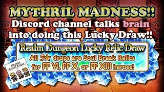FFRK - Mythril Madness 205 - Realm Dungeon Lucky Draw FFVI, X, and XII (brain)