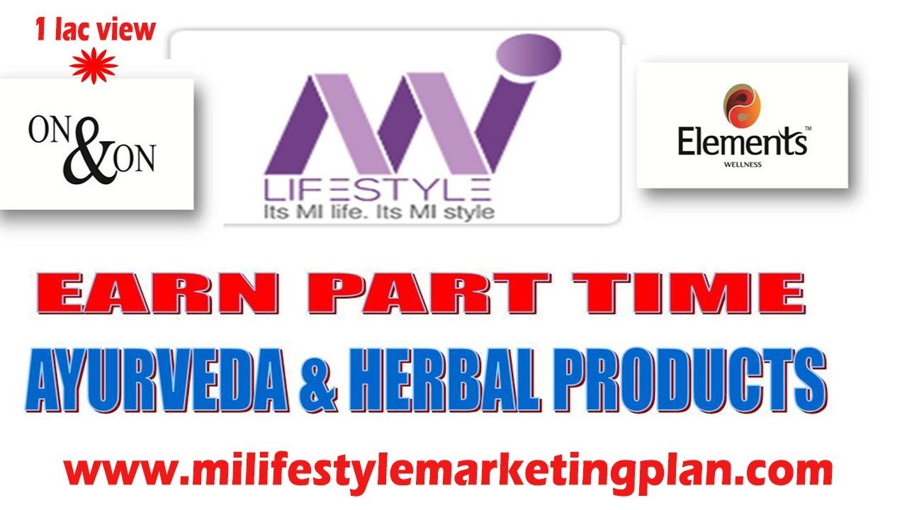 66cdc3f71033e MI LIFESTYLE - PRODUCTS - YouTube