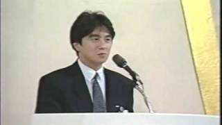 倉渕雅也(MASAYA)氏 講演 超感性人間の事業開発2 ホームオブハート 検索動画 24