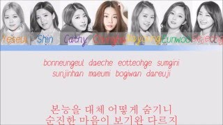 produce 101 pinkrush – fingertips color coded hanrom lyrics
