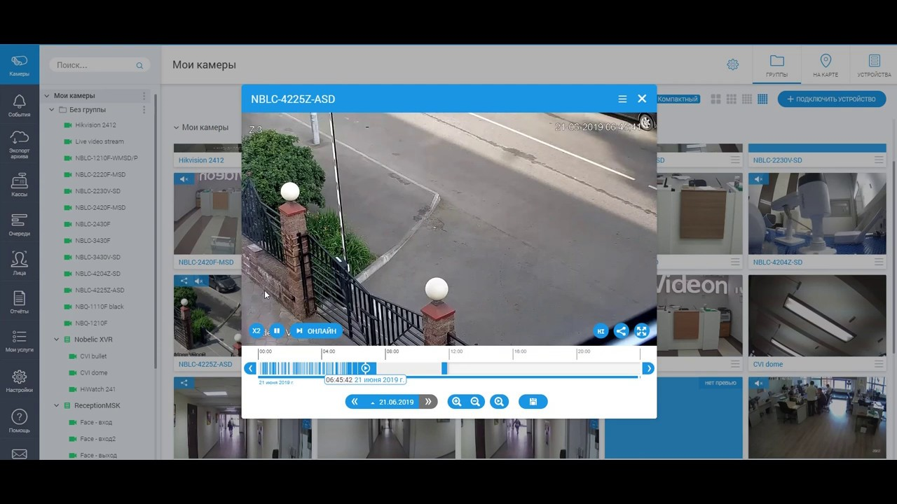 Choosing a perfect video surveillance system: cloud vs local with