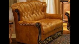 Белорусские диваны кожаные(, 2016-06-17T13:46:55.000Z)