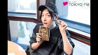蒼井翔太 HUNGRY NIGHT 第91回 20181226