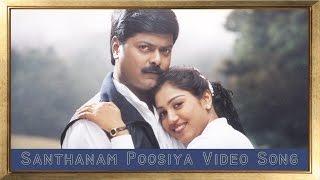 Sundhara Travels - Santhanam Poosiya Video Song   Murali, Vadivelu, Radha   Thaha, Bharani