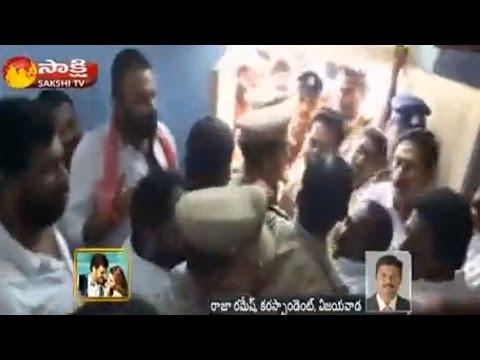 TDP, YCP Councillors Clash in Gudivada Municipal Council Meeting