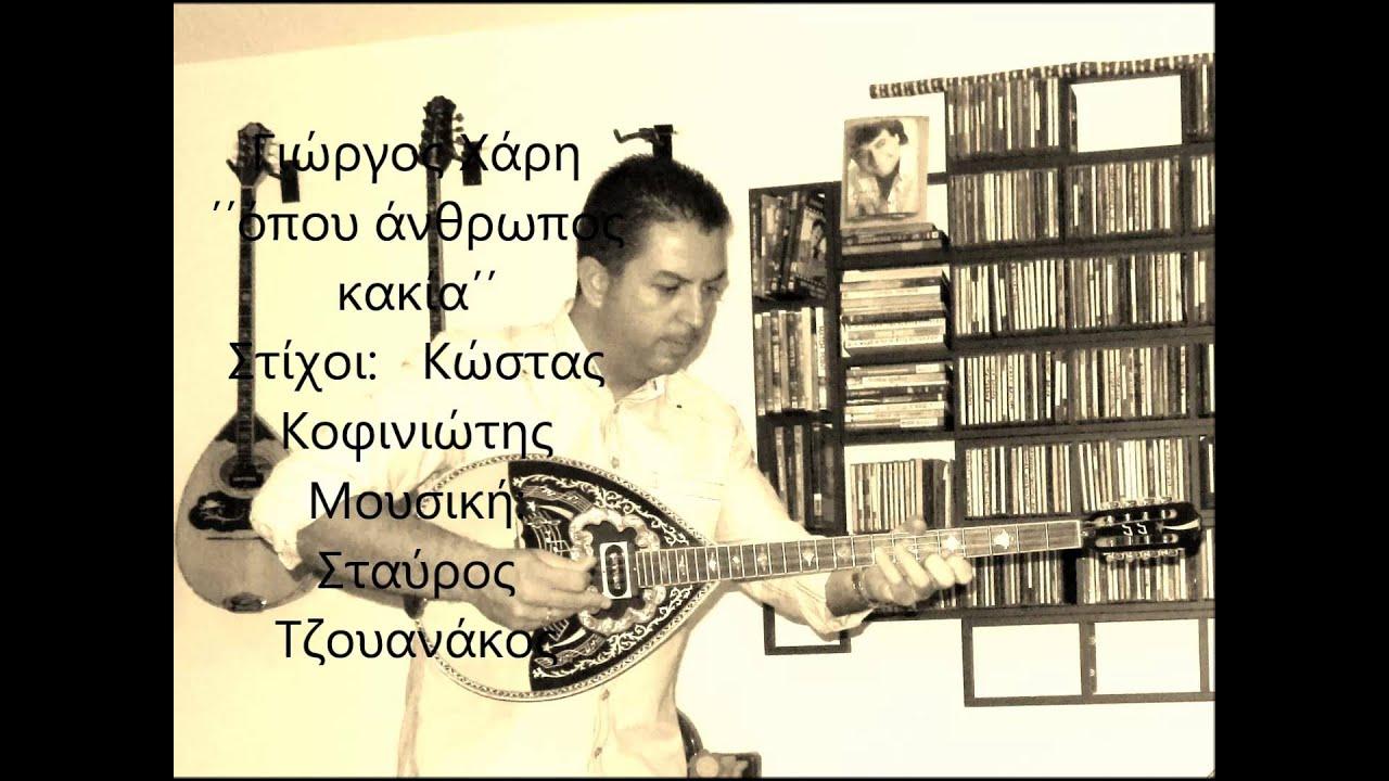Πρόδρομος Τσαουσάκης - Βαριά Λαϊκά