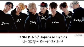 iKON B-DAY (Japanese ver.) 日本語 + Romanization