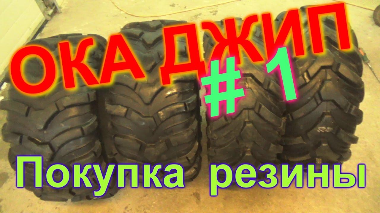 Более 20 объявлений о продаже подержанных лада 1111 ока на автобазаре в украине. На auto. Ria легко найти, сравнить и купить бу ваз 1111 ока с.