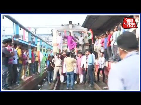 RJD Workers Block Trains, Halts Traffic In NH-31 As Bharat Bandh Begins | Bharat Bandh Live